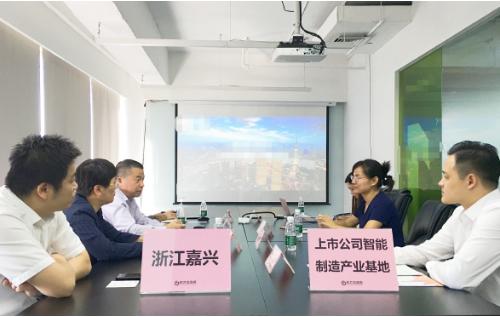北京分公司陪同政府园区对接考察上市公司智能制造投资选址项目方,推动智能制造产业提质提效