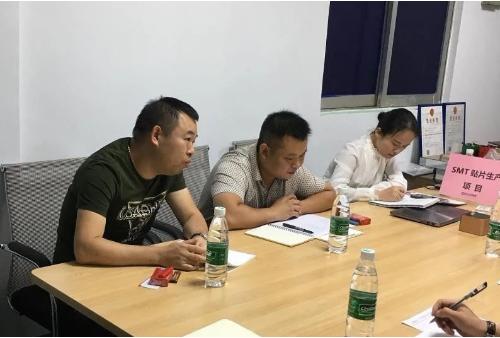 深圳分公司陪同政府园区对接考察SMT贴片生产投资选址项目方,项目方综合实力获得政府认可