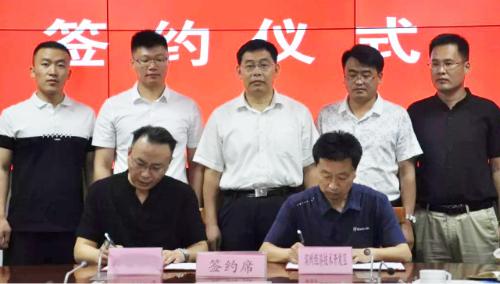 新三板上市企业大数据网络安全投资选址项目成功入驻滨州经济技术开发区