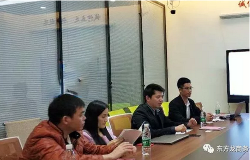 深圳分公司在智能终端设备投资选址项目方总部基地举行政府对接会,加快项目合作步伐