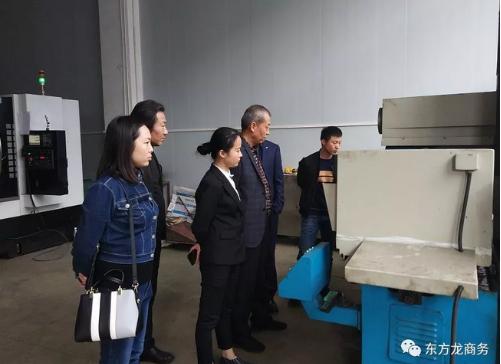 深圳分公司陪同政府园区对接考察新型显示面板材料投资选址项目,高效推进项目选址落地