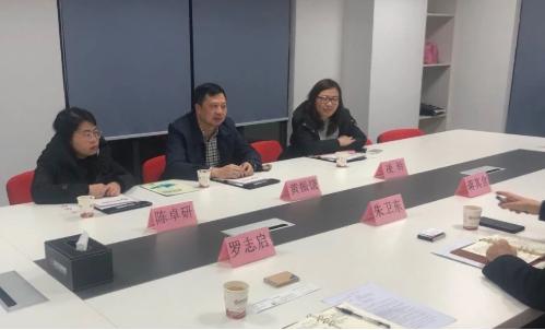 助力广西梧州粤桂合作特别试验区委托招商引资,增强区域经济创新力和竞争力