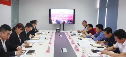 助力重庆城口县委托招商引资,聚力项目建设,推动经济高质量发展