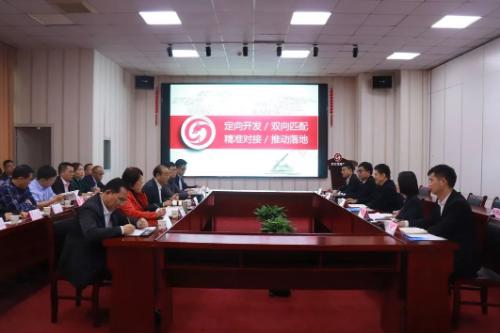 助力广西百色田阳县委托招商引资,加速释放经济增长新动能,不断增强转型发展新动力