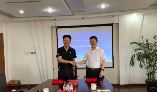 助力浙江姚庄经济开发区委托招商引资,打造发展示范区