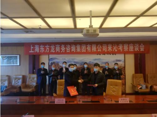 全力助推山西长治沁源县委托招商引资,促进产业多元化发展