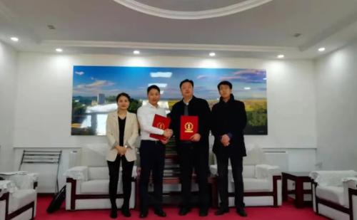 助力吉林延边龙井市委托招商引资,全力推进文旅康产业融合发展