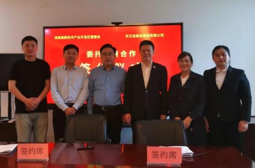 全力助推安徽淮南高新技术产业开发区委托招商引资,打造智慧型科技新城