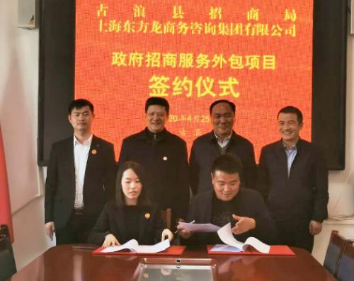 全力助推甘肃武威古浪县委托招商引资,聚力打造特色产业链