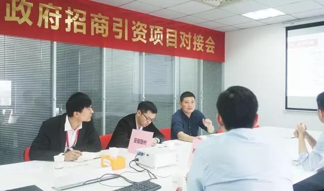 东方龙商务举行石墨烯材料制备量产投资选址项目及石墨烯汽车产业应用项目的政府对接会