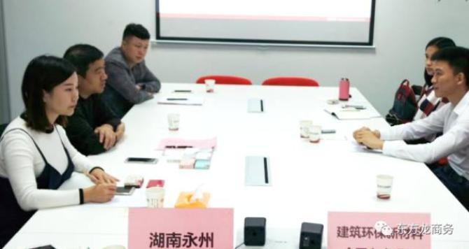 上海总部举行建筑环保新材料全国布点投资选址项目的政府对接会,近期将尽快安排双向考察