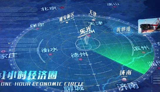 全力助推河北沧州东光县委托招商引资,发展壮大特色产业集群