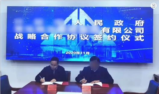 知名品牌葡萄酒扩建投资选址项目方与四川地方政府成功签订投资协议