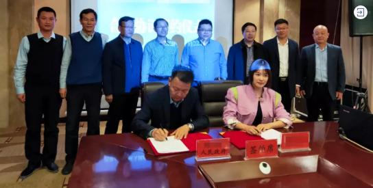 多地布局!环保发热石材投资选址项目分别与宁夏、甘肃地方政府签订投资协议!