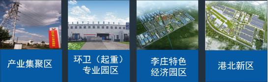 全力助推河南新乡封丘县委托招商引资,立足特色产业,打造魅力封丘