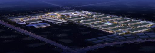 全力助推江西抚州金溪县委托招商引资,加快建设现代生态产业新城