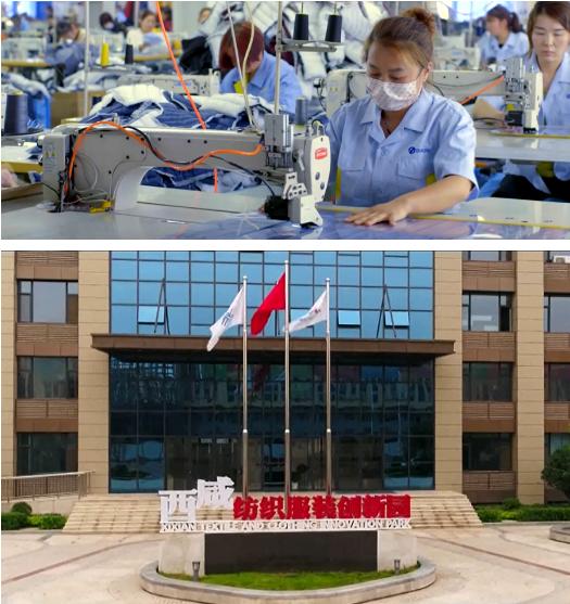 集团全力助推陕西咸阳科技产业园委托招商引资,围绕三大优势产业补链、强链、延链