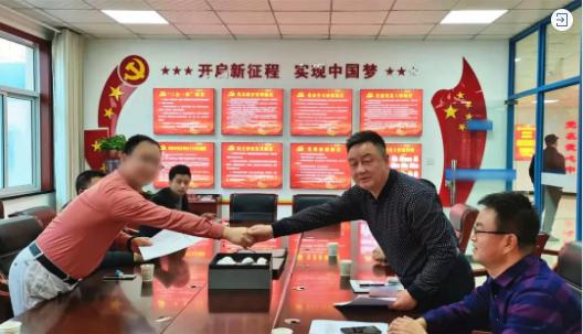 凸显精准高效!仅3天,电子元器件扩建投资选址项目方与陕西地方政府成功签订投资协议
