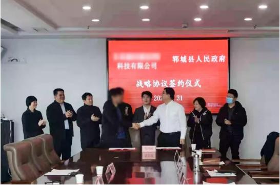 总投资额超20亿元!两家高质新材料投资选址企业与山东某地方政府同时签订投资协议!