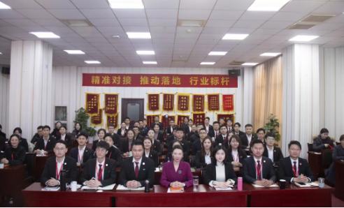 东方龙商务集团第二场年终系列培训火热开展,务实笃行促提升