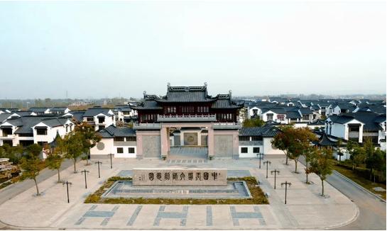 集团助力河南省南阳市镇平县委托招商引资,推动县域经济大转型