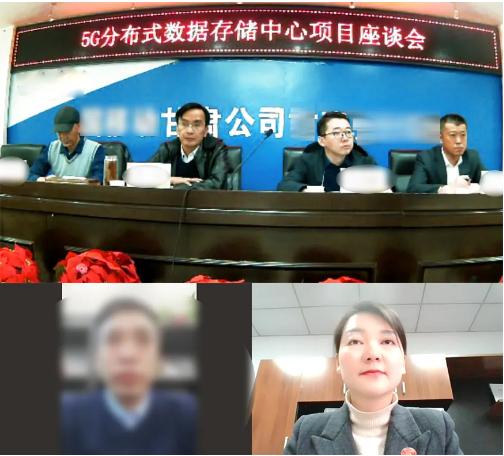 合作谋未来!甘肃某地方政府与5G分布式数据存储中心投资选址项目方成功签订投资协议