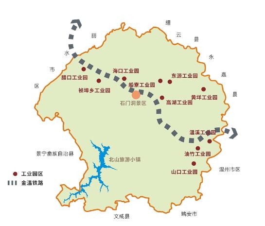 集团全力助推浙江省丽水市青田县委托招商引资,以产业集聚厚植发展优势!