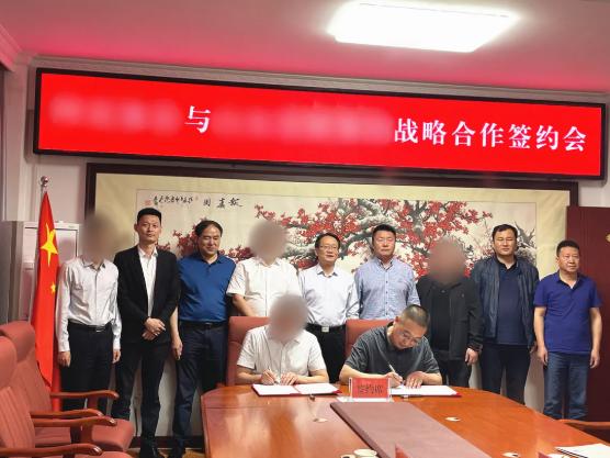 热烈祝贺!甘肃某地方政府与建筑新材料全产业链投资选址项目方成功签订投资协议