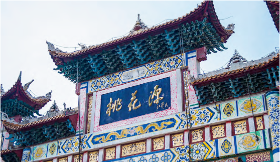 集团全力助推湖南省桃源高新技术产业开发区委托招商引资,为高质量发展蓄能