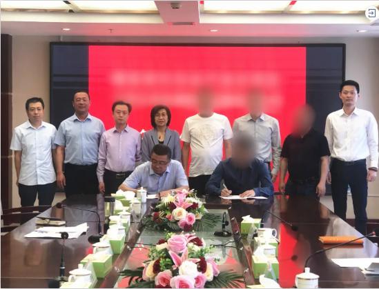仅10天,山西某地方政府与食用菌工业种植投资选址项目方成功签订投资协议
