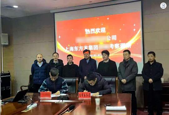 喜讯频至!仅10天,陕西地方政府与绿色能源材料再利用投资选址项目方成功签订投资协议