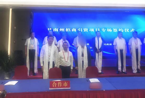 强力打造5G技术名片!5G分布式数据存储中心投资选址项目刚刚落地甘肃甘南州合作市