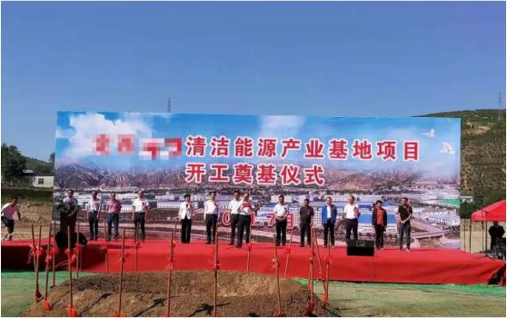 A股光热系统设备生产项目举行奠基开工仪式