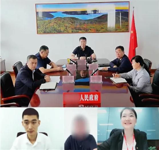 抓关键,精匹配!黑龙江某地方政府成功对接知名新能源供暖设备生产投资选址项目