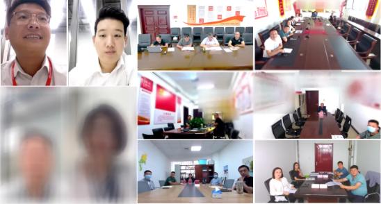 """多个视频""""连线"""",强化沟通实效!内蒙古某地方政府成功对接大型集团品牌城市综合体投资选址项目"""