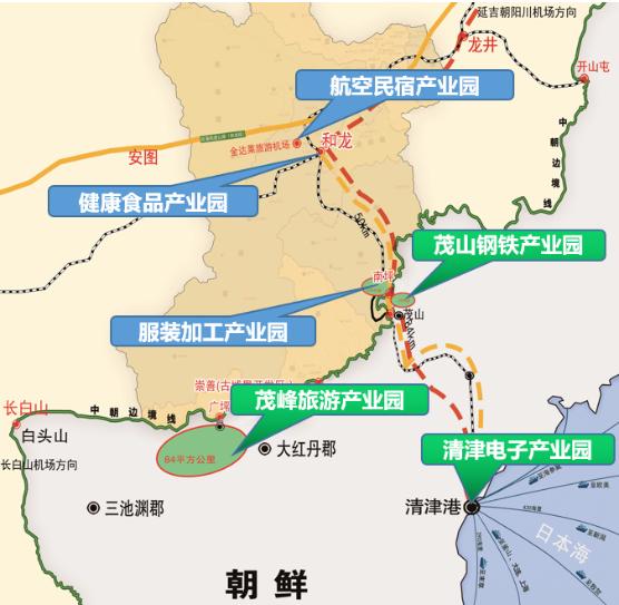 """集团全力助推吉林省和龙市委托招商引资,发挥资源优势助推""""三城""""建设"""