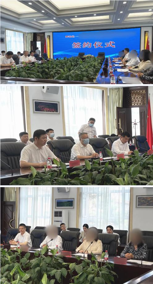 历时三个月!高端数码打印新材料投资选址项目正式落地黑龙江桦南县