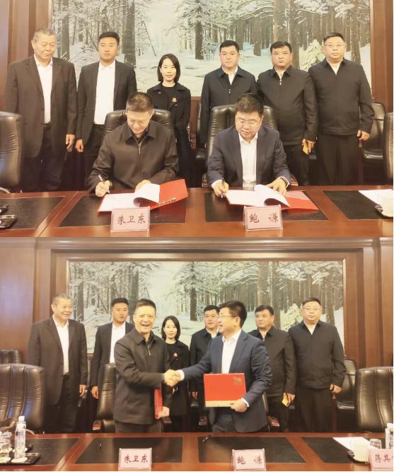 大干100天首日告捷!集团与黑龙江伊春金林区成功签订委托招商引资合作协议!
